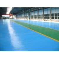 环氧树脂滚涂地板
