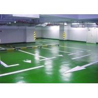 广东环氧树脂停车场专用地坪