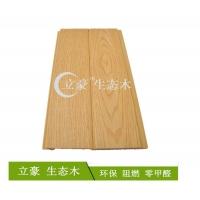 pvc木塑双75浮雕水曲柳生态木墙板吊顶天花室内装饰材料