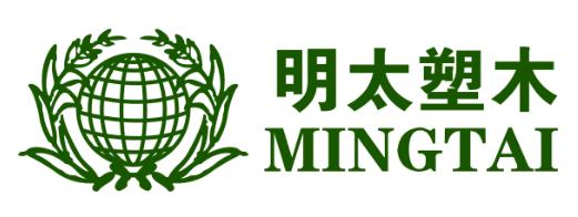 宜興明太塑木有限公司