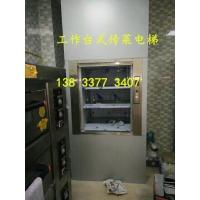沧州传菜电梯 饭店传菜升降机 酒店餐梯 厨房食梯