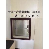 厨房专用传菜电梯 酒店餐梯 饭店传菜升降机
