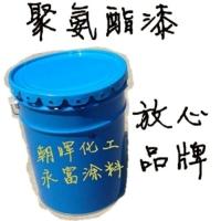 升级版聚氨基甲酸酯漆 单组份聚氨酯漆