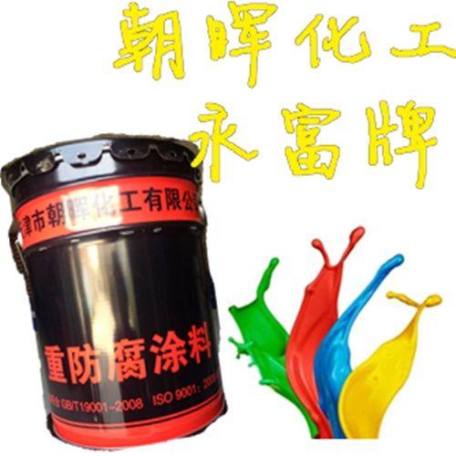 绿色环保氯磺化聚乙烯油漆