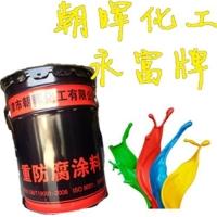 最热卖聚氨酯弹性涂料  高性能聚氨基甲酸酯漆