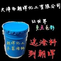 双组份聚氨酯底漆 聚氨基甲酸酯漆品牌特惠