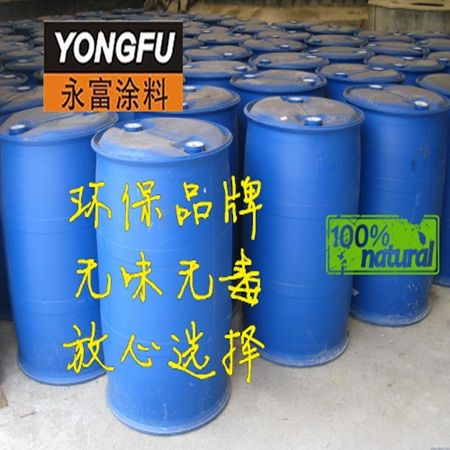 丙烯酸聚氨酯磁漆产品介绍
