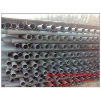 pvc管材PVC-U管材
