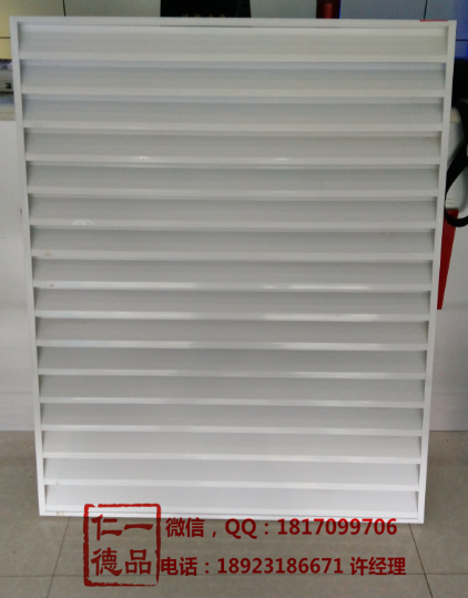 铝合金空调机罩 空调百叶 铝合金百叶门窗 风口百叶