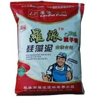 广西桂林罗派净味腻子粉-硅藻泥净味腻子粉