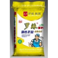 廣西桂林羅派外墻彈性抗裂膩子粉