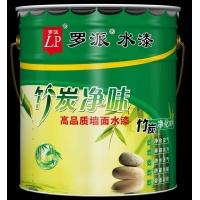 天然竹碳净味乳胶漆