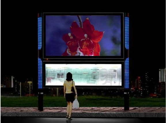 通达户外高端LED全彩小区广告灯箱