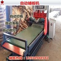 胶合板自动排板机自动数控化