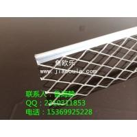 Galvanized plate punching镀锌板楼梯