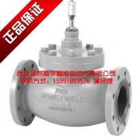 DN125霍尼韦尔38mm行程电动二通蒸汽调节阀V5088A