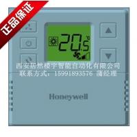 汉中霍尼韦尔86标准型液晶温控器T6818DP04