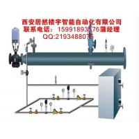 西安居然工业锅炉专用蒸汽减温减压装置