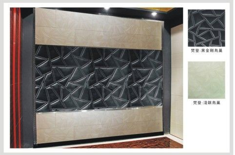 在立体玻璃墙装上射灯能让立体玻璃本身的花纹呈现特