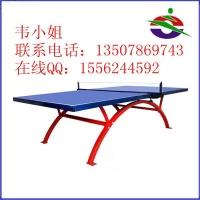 广西室外乒乓球台哪里有卖