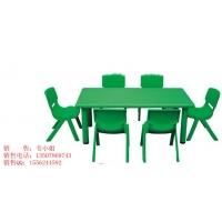 幼儿园塑料 课桌椅广西南宁销售