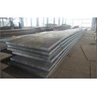 容器板SA299A/SA299B所有性能 SA299A/SA