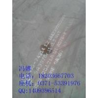 SA387材料性能SA387Gr11CL2中Gr11和CL2