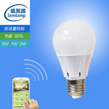 智能灯,手机无线控制,无需流量,LED灯