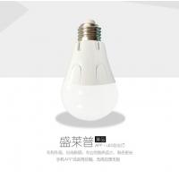 免联网的智能灯 可调光 声波控制