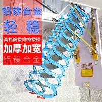 阁楼简单实用伸缩楼梯