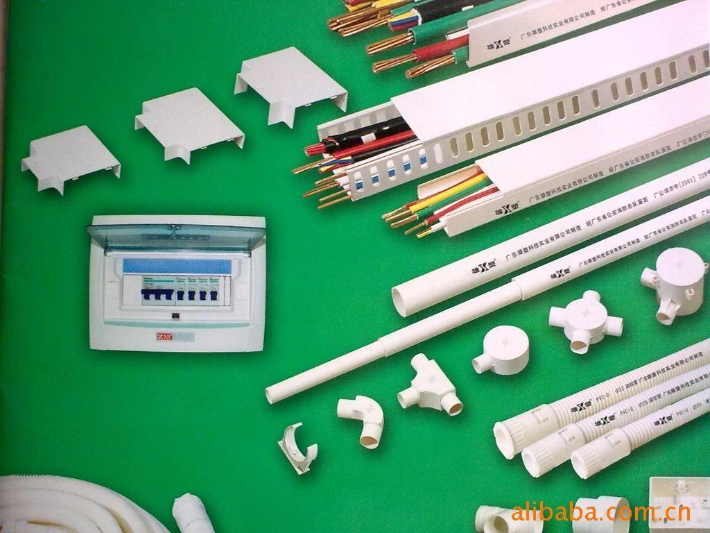 南宁PVC线管、南宁联塑线管、南宁联塑线管线槽