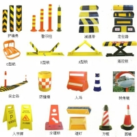 道路设施建材、道路设施建材、反光贴