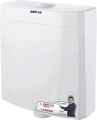 AGC水箱8108