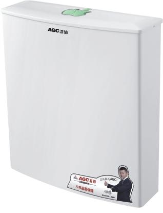 AGC水箱8113