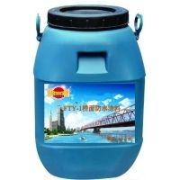 大同桥梁专用防水涂料