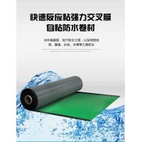 CPS反应粘结型高分子防水卷材哪家品牌好