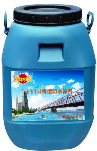 景德镇FYT-1桥面防水涂料碧家索销量领先