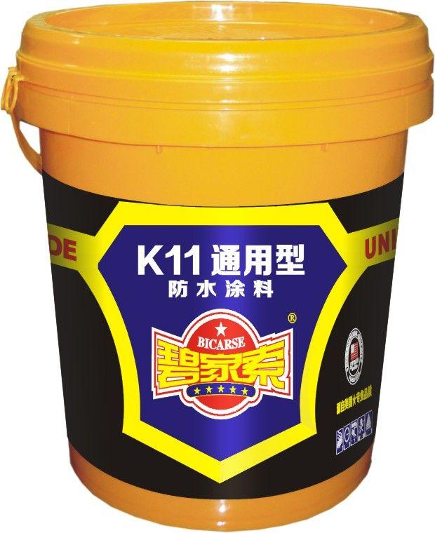 K11防水厨卫防水补漏双组分环保无毒饮水池防水