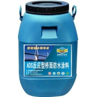 贵州ADS反应桥面防水涂料上市公司 中国路桥防水领导者