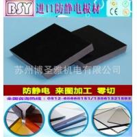 抗静电玻纤板|防静电玻纤|抗静电玻纤|ESD玻纤板|导电玻纤