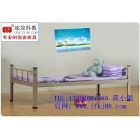 900mm单层铁床 连发科教简约宿舍床