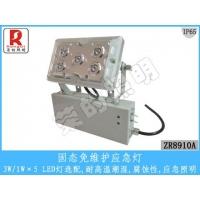 ZR8910A固态免维护应急灯