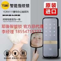 智能門鎖 耶魯指紋密碼鎖 YDG313