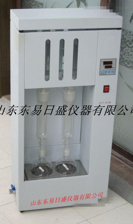 YSXT-02脂肪提取仪 索氏提取器 脂肪抽出器 两联 四联
