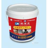 型薄型钢结构防火涂料(水性,有非危险品证书)
