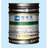 防腐涂料专用豁免溶剂(稀释剂)