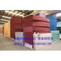 音特尔聚酯纤维装饰艺术吸音板15801851789