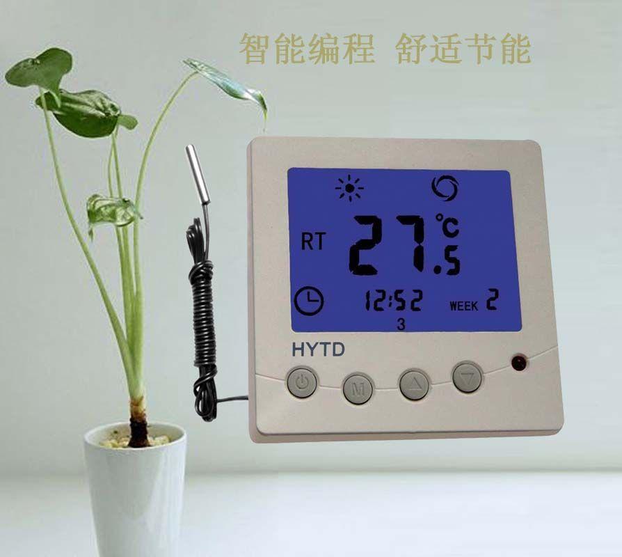 华阳天地hy329fsb智能定时 水泵温控器