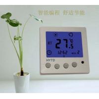 华阳天地HY329DF4四管制智能周编程空调温控器