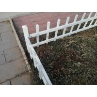 草坪花园别墅pvc锌钢护栏围栏栅栏草坪庭院花园栅栏